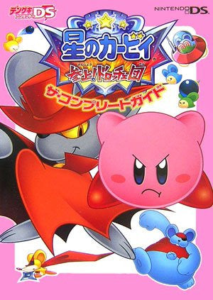 Image 1 for Kirby: Mouse Attack The Complete Guide Book / Ds
