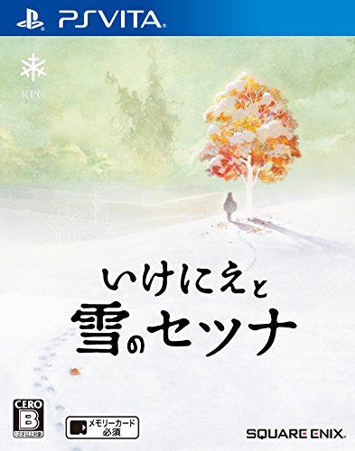 Image 1 for Ikenie to Yuki no Setsuna
