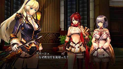 Image 7 for Yoru no Nai Kuni 2 Shingetsu no Hanayome