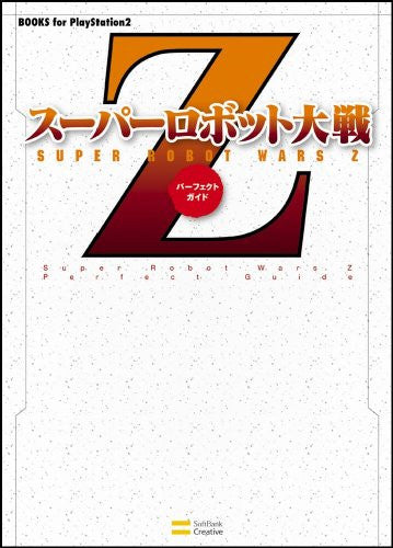 Image 4 for Super Robot Taisen Z Perfect Guide (Books For Play Station2)