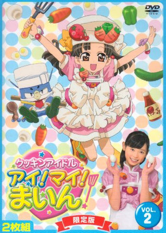 Image for Cookin' Idol I My Mine Vol.2 [Limited Edition]