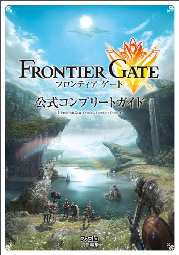 Image 1 for Frontier Gate Official Complete Guide