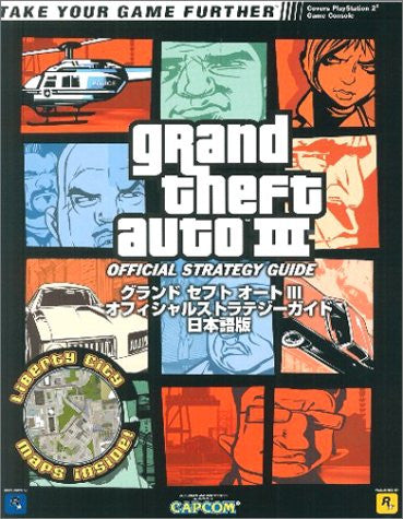 Image 1 for Grand Theft Auto 3 Official Strategy Guide Book / Ps2