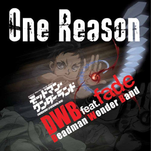 Image 1 for One Reason / DWB feat.fade