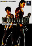 Thumbnail 2 for Resident Evil 0 Full Strategy Guide Book / Gc