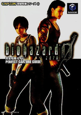 Image for Resident Evil 0 Full Strategy Guide Book / Gc