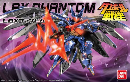 Image 3 for Danball Senki Wars - LBX Phantom - 047 (Bandai)