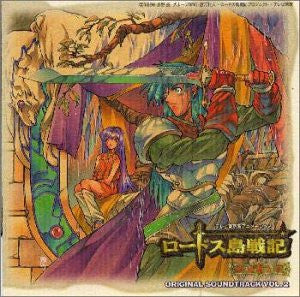Image 1 for Record of Lodoss War: Chronicles of the Heroic Knight Original Soundtrack VOL.2