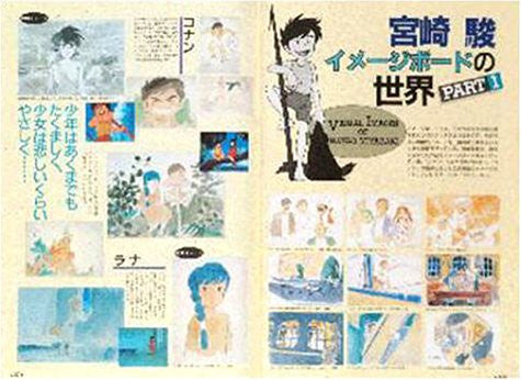 Image 8 for Future Boy Conan Special Edition Book Complete Set W/Cd+Film