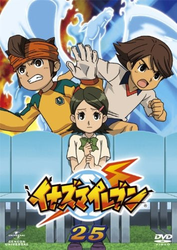 Image 1 for Inazuma Eleven 25