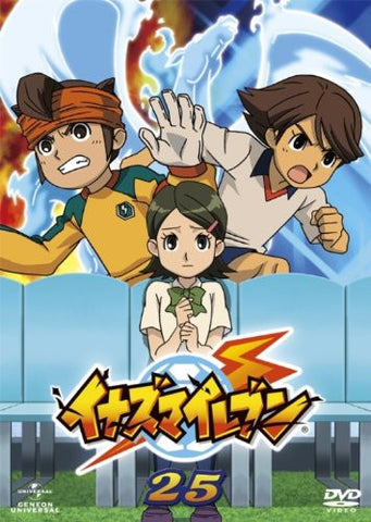 Image for Inazuma Eleven 25