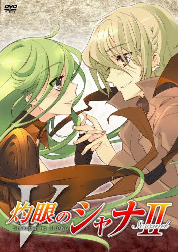 Image 1 for Shakugan No Shana II Vol.5 [Limited Edition]