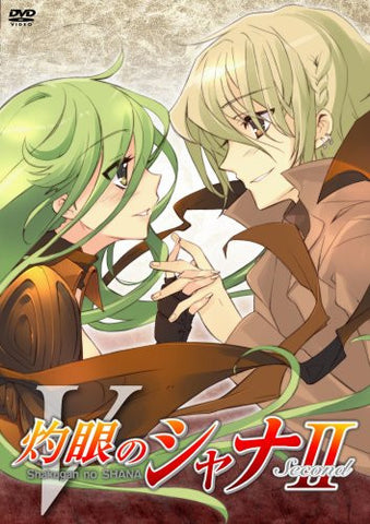 Image for Shakugan No Shana II Vol.5 [Limited Edition]