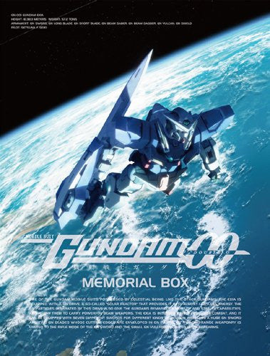 Image 2 for Mobile Suit Gundam 00 Memorial Box [Limited Edition]