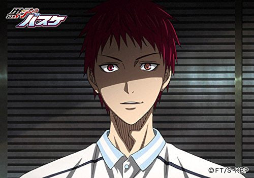 Image 4 for Kuroko no Basket - Akashi Seijuurou - Mousepad - Photo Frame Mousepad (Broccoli)