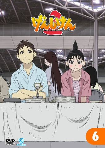 Image for Genshiken 2 Vol.6