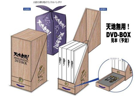 Image 2 for Tenchi Muyo 10th Anniversary DVD Box - Tensyuraku [Limited Edition]