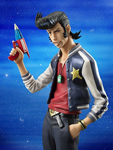 Image 3 for Space Dandy - Dandy - Excellent Model (MegaHouse)