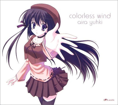 Image for colorless wind / aira yuhki