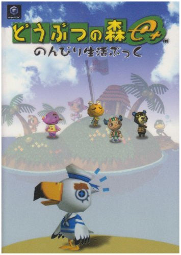 Image 1 for Animal Crossing E + Leisurely Life Book / Gc