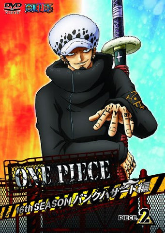 Image for One Piece 16th Season Punk Hazard Hen Piece. 2