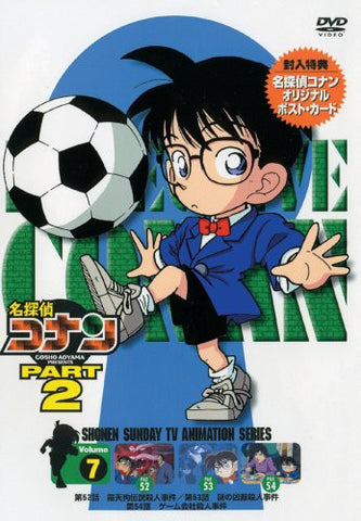 Image for Detective Conan Part.2 Vol.7