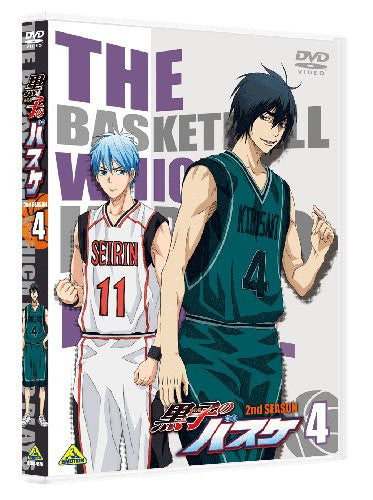 Image 2 for Kuroko's Basketball 2nd Season Vol.4