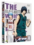 Thumbnail 2 for Kuroko's Basketball 2nd Season Vol.4