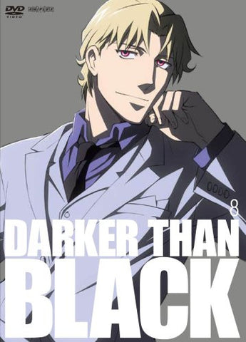 Image for Darker Than Black - Kuro No Keiyakusha - 8