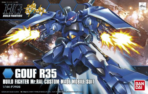 Image 3 for Gundam Build Fighters - MS-07R-35 Gouf R35 - HGBF #015 - 1/144 (Bandai)
