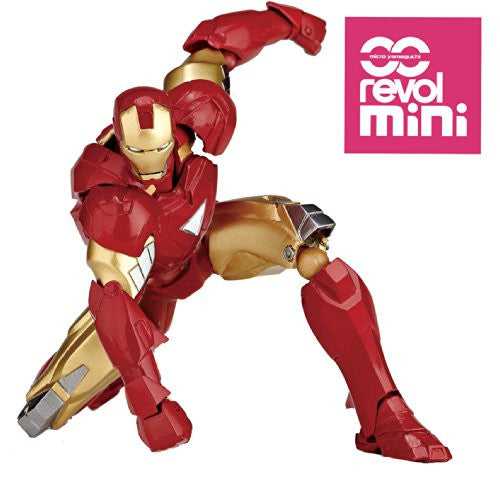Image 5 for Iron Man 2 - Iron Man Mark VI - Revolmini rm-003 - Revoltech (Kaiyodo)