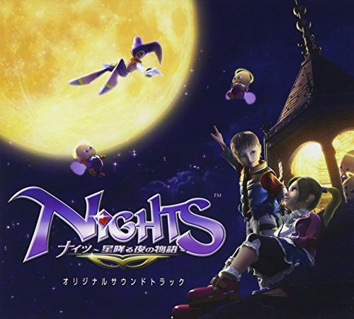 Image 1 for NiGHTS ~Hoshi Furu Yoru no Monogatari~ Original Soundtrack