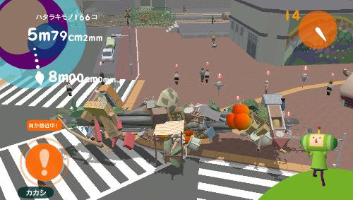 Image 5 for Katamari Damacy No-Vita