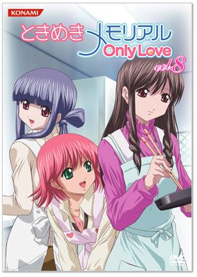 Image 1 for Tokimeki Memorial Onlylove DVD Vol.8