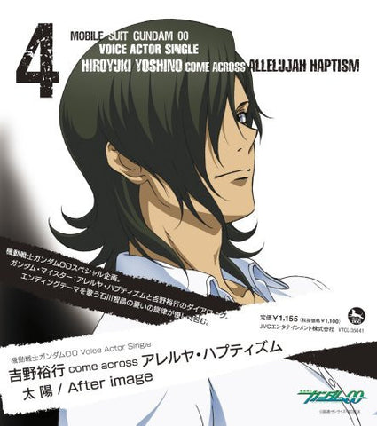 Image for Mobile Suit Gundam 00 VOICE ACTOR SINGLE 4 HIROYUKI YOSHINO Come Across ALLELUJAH HAPTISM