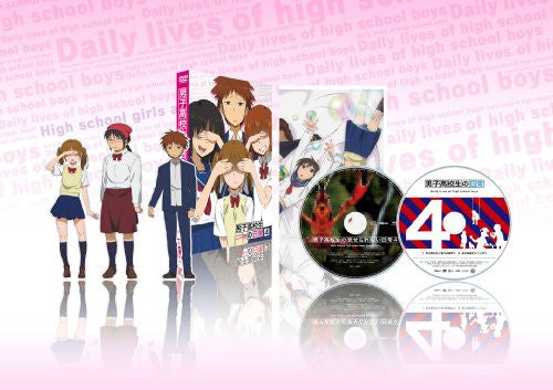 Image 2 for Danshi Kokosei No Nichijo Vol.4 [DVD+CD Limited Edition]