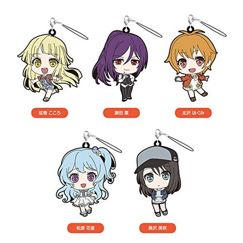 BanG Dream! Girls Band Party! - Trading Rubber Strap Hello, Happy World!