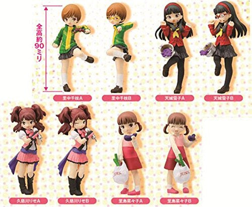 Image 1 for Persona 4 - Persona 4: The Animation - Half Age Characters - Half Age Characters Persona 4
