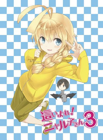 Haiyore Nyaruko San Vol.3 [Limited Edition]