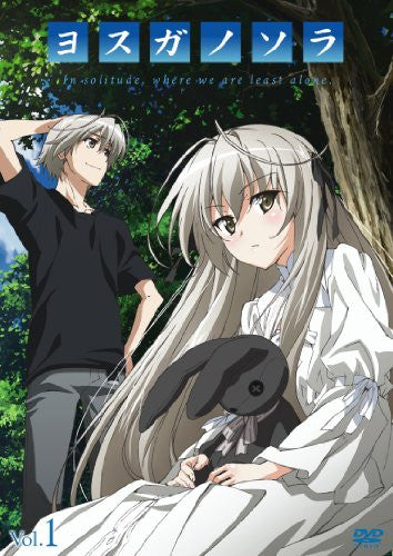 Image 1 for Yosuga No Sora Vol.1