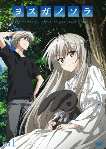 Image for Yosuga No Sora Vol.1