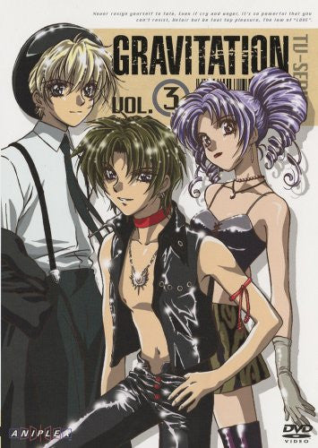Image 1 for Gravitation Vol.3