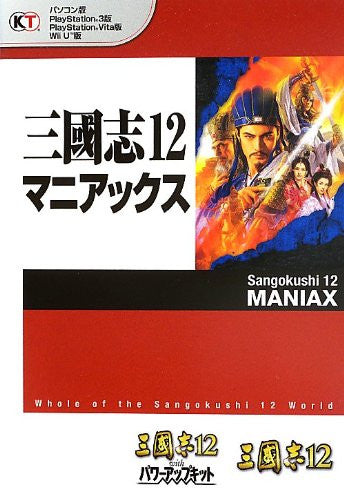 Image 1 for Records Of The Three Kingdoms 12 Maniacs Data Book / Ps3 / Ps Vita / Wii U