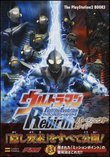 Image 1 for Ultraman Fighting Evolution Rebirth Perfect Guide Book/ Ps2
