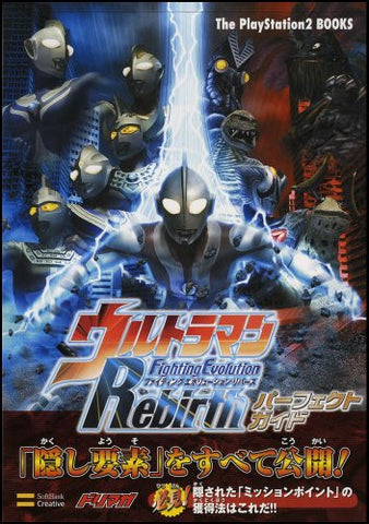Image for Ultraman Fighting Evolution Rebirth Perfect Guide Book/ Ps2
