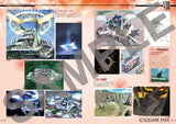 Thumbnail 6 for Final Fantasy Ix   25th Memorial Ultimania Vol.2