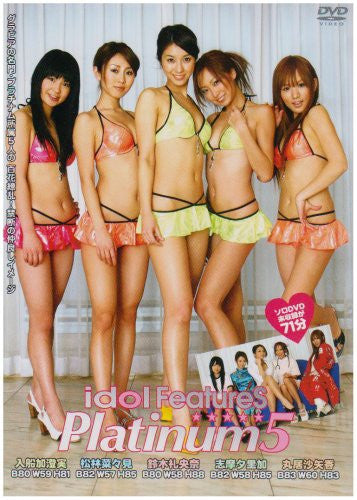 Image 1 for Idol Features Platinum 5