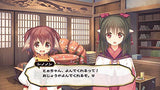 Thumbnail 2 for Utawarerumono: Itsuwari no Kamen [Premium Edition]