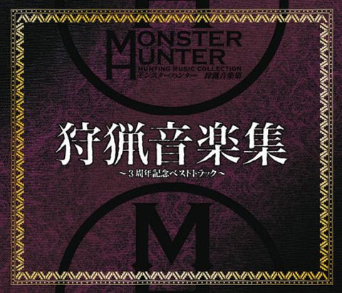 Monster Hunter Hunting Music Collection ~ 3rd Anniversary Commemorative Best Track ~