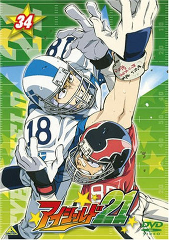 Image for Eyeshield21 Vol.34